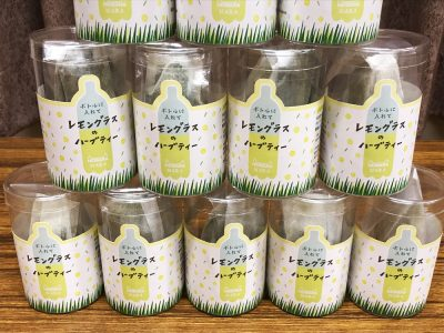 ペットボトル用レモングラスティー